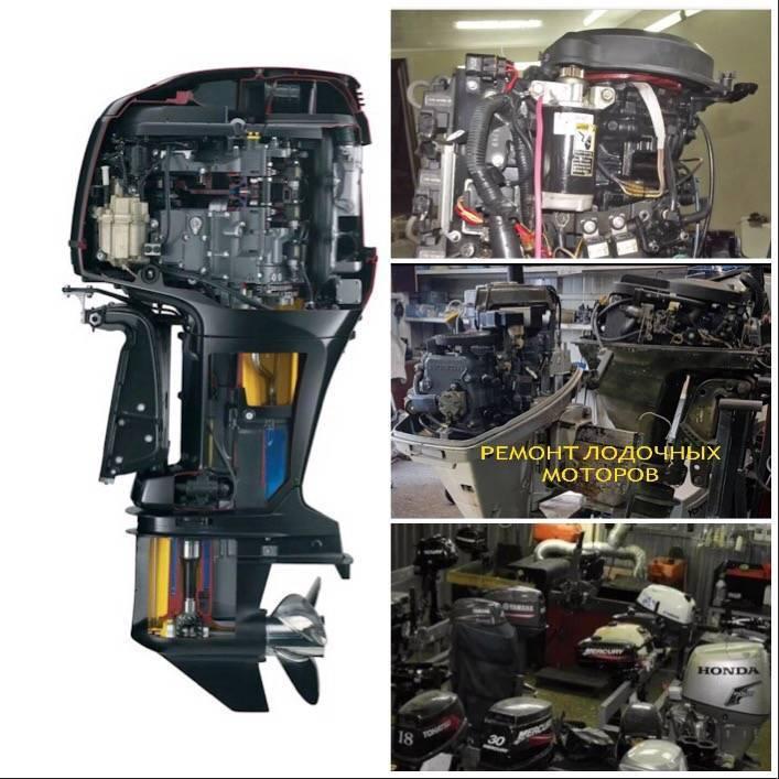 Важное, что нужно знать при использовании подвесных лодочных моторов
