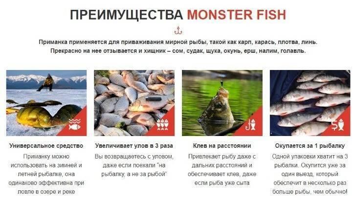 Активатор клева fishhungry (видео). есть ли отрицательные отзывы? мнения опытных рыбаков и рыболовов