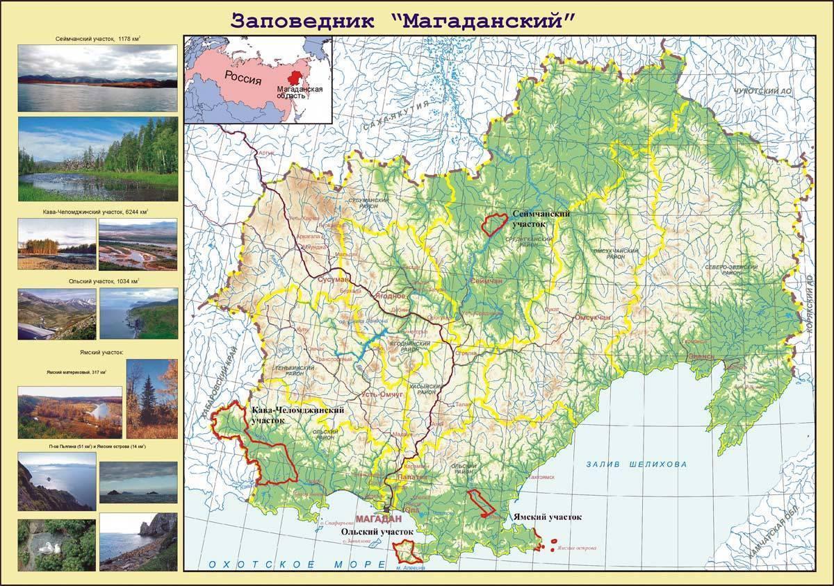 Места для рыбалки в сахалинской области – платная и бесплатная рыбалка!