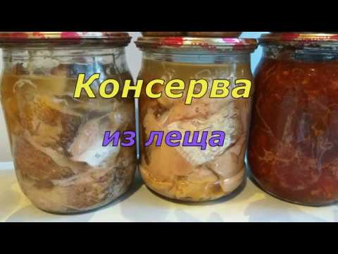 Рыбные консервы в автоклаве: рецепты в домашних условиях, как сделать из рыбы