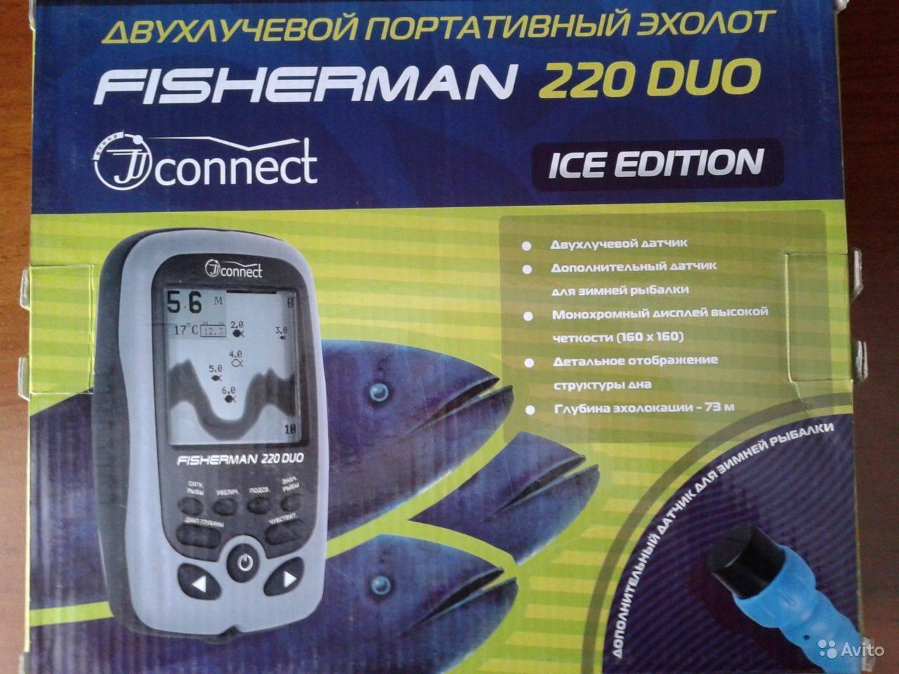 Описание и особенности установки эхолота фишерман 600, стоимость и отзывы владельцев