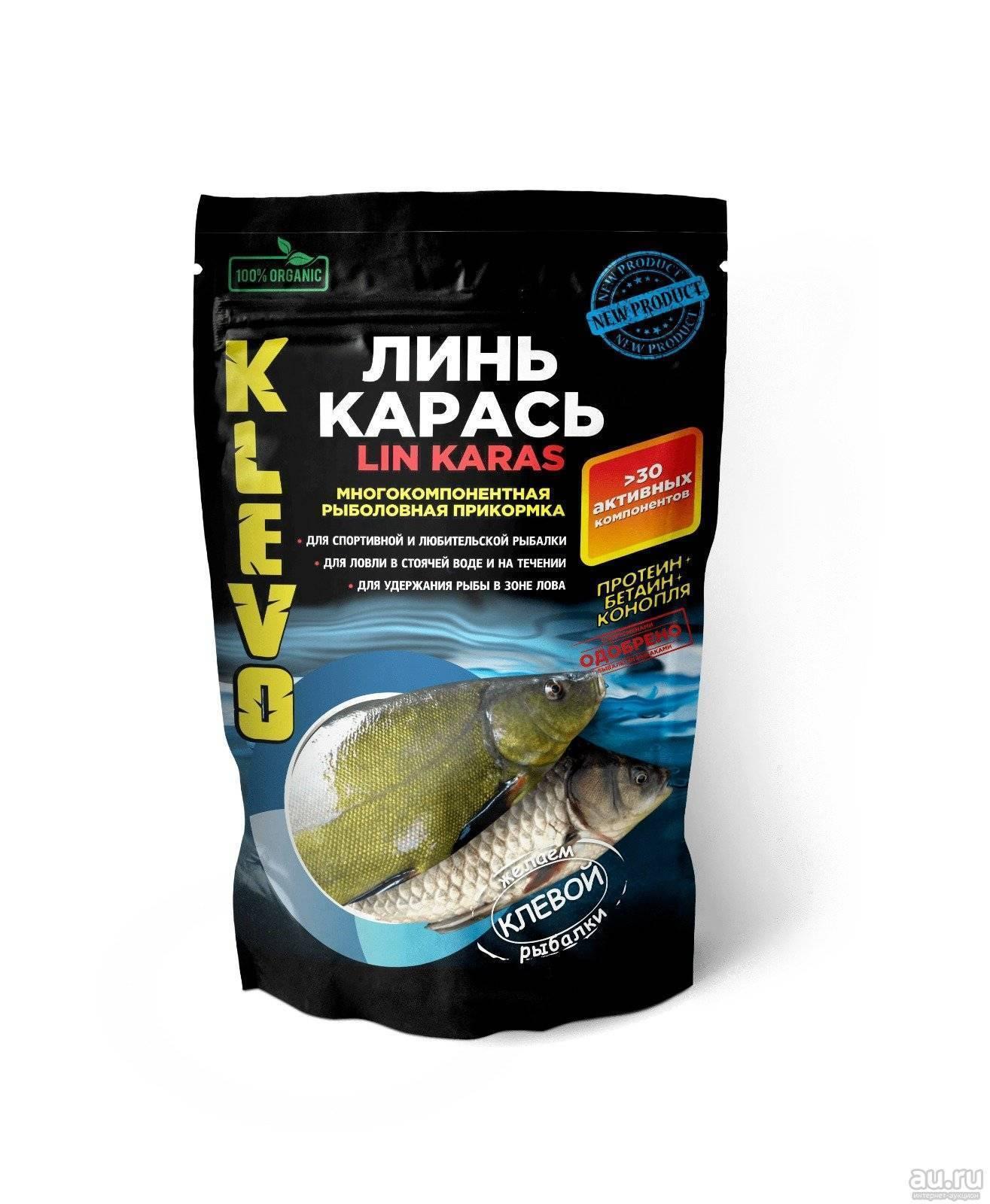 Как приготовить прикормку для рыбы — информация для рыбаков и рецепты своими руками