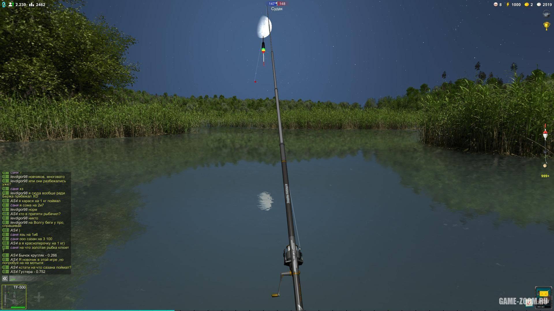 ✅ клевалка для трофейной рыбалки. трофейная рыбалка секреты игры - elpaso-antibar.ru