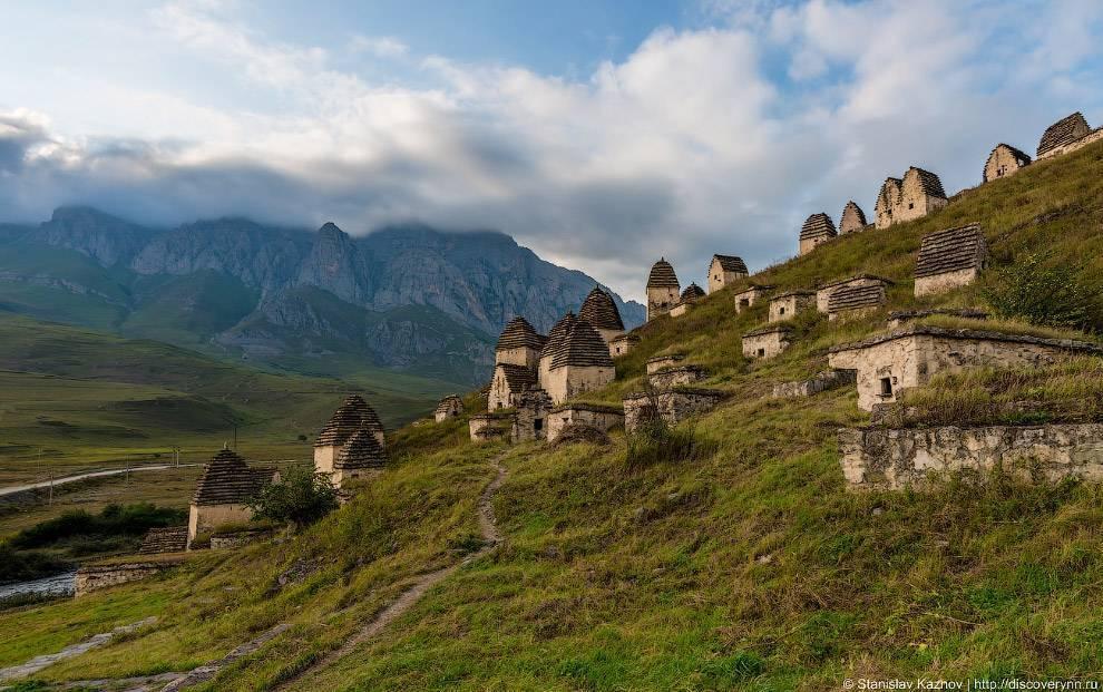 Республика Северная Осетия— Алания