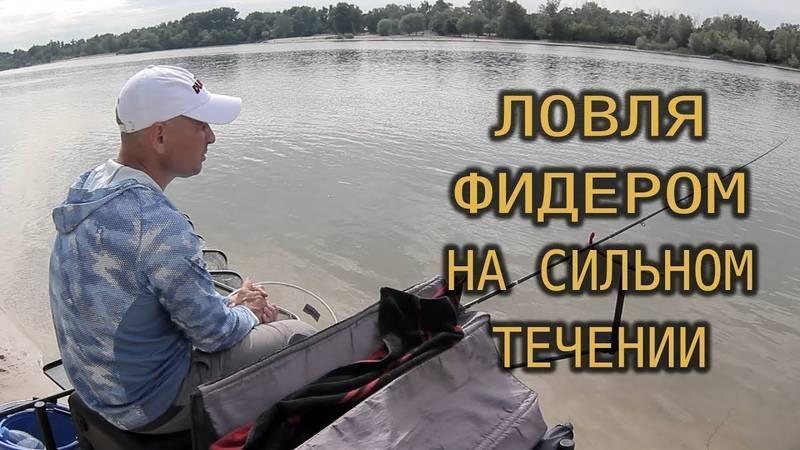 Ловим леща на фидер на реке с течением видео, фото, оснастки, техника ловли