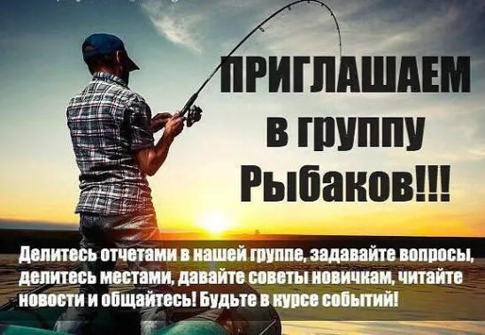 Время, проведенное нарыбалке, неможет быть потраченным зря!