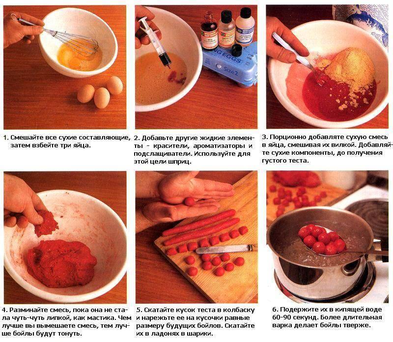 Способы приготовления бойлов в домашних условиях, рецепты изготовления плавающих бойлов своими руками