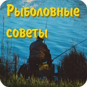 5+5 хитрых лайфхаков и полезных советов для рыбалки: секреты бывалых для успешного улова   дача, сад, огород, рыбалка, рецепты, красота, здоровье