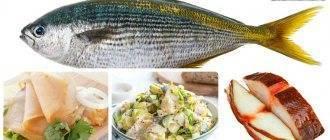 Как пожарить рыбу лимонеллу. рыба лимонелла — полезные свойства