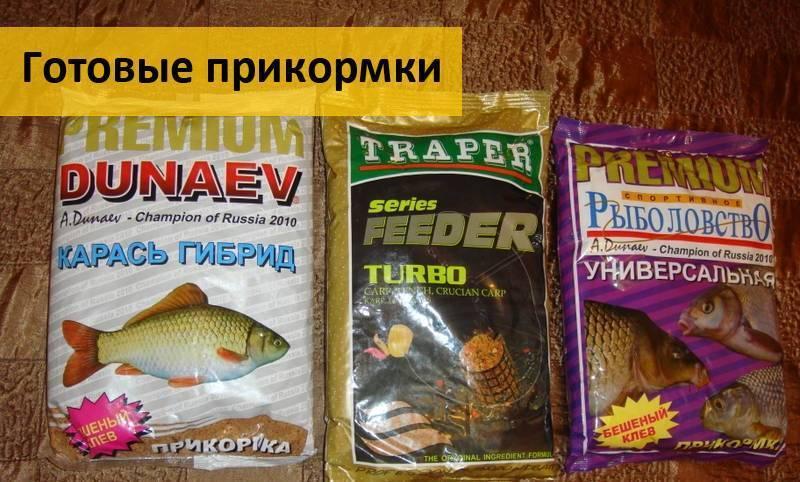 Универсальная прикормка для рыбы своими руками (рецепты)