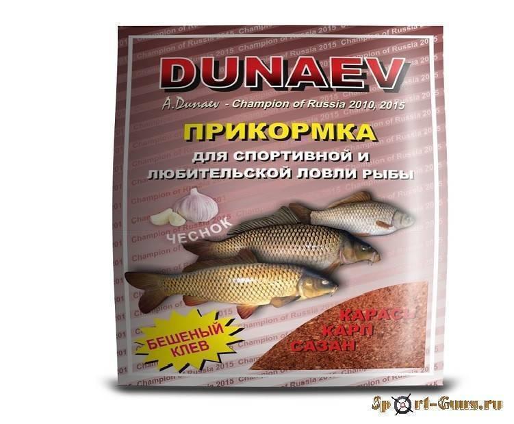 ✅ чеснок для рыбалки - https://xn----7sbeepoxlghbuicp1mg.xn--p1ai/