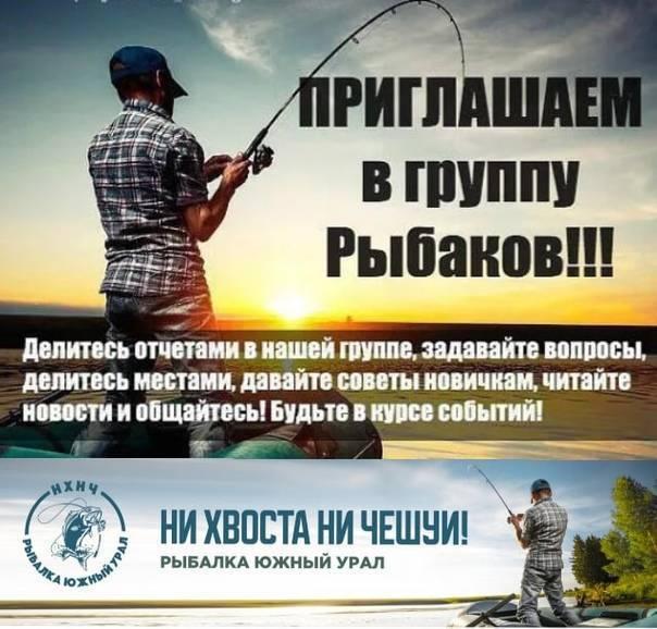 Республика башкортостан | не сидится - клуб желающих переехать