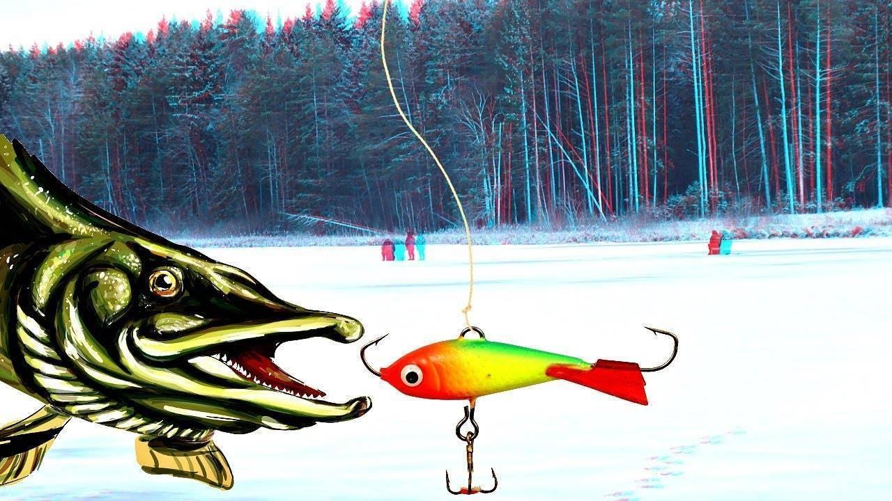 Мои зимние секреты по ловле на балансир