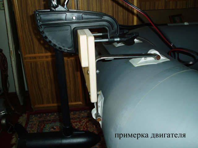 Установка мотора на лодку пвх: регулировка плм на транце
