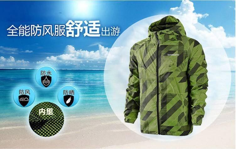 Демисезонный непромокаемый дышащий костюм для рыбалки: обзор водонепроницаемых осенних и весенних моделей