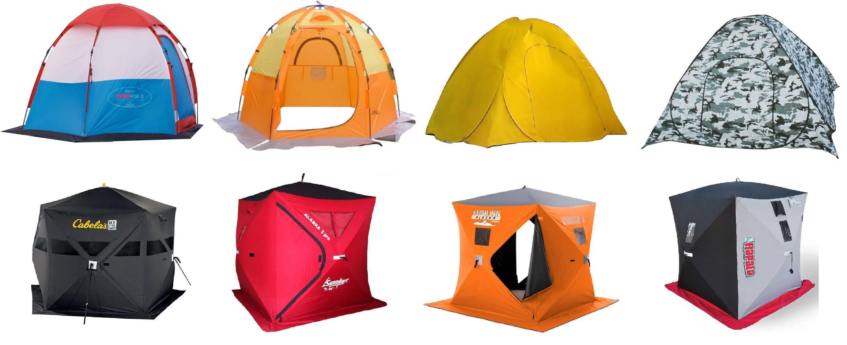Палатка для зимней рыбалки как выбрать, на что обратить внимание • мега рыбак