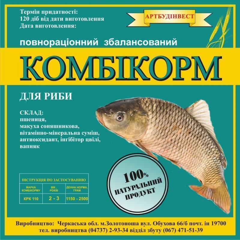 Как правильно запарить пшено для рыбалки - видео и рекомендации приготовления
