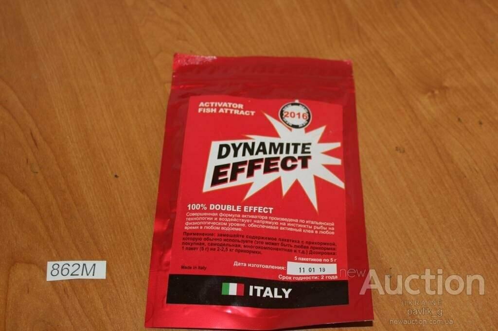 Dynamite effect активатор клева: развод или нет – где купить оригинал?
