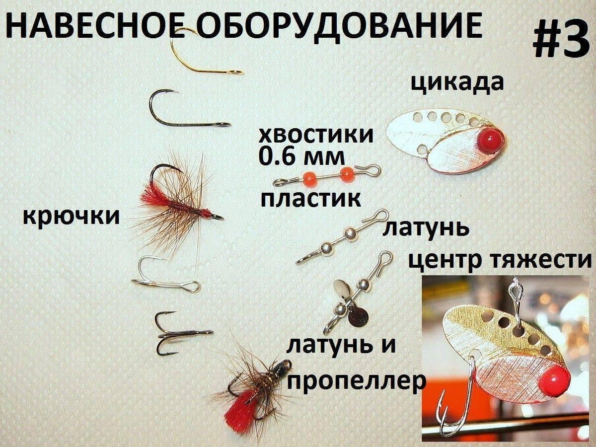 Блесна «цикада» (23 фото): ловля рыбы на приманку, выбор рыболовного воблера, блесна для рыбалки strike pro и другие модели