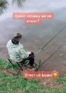 """Семь (7) причин, почему рыба не клюёт и как с этим бороться - """"бесклевье"""""""