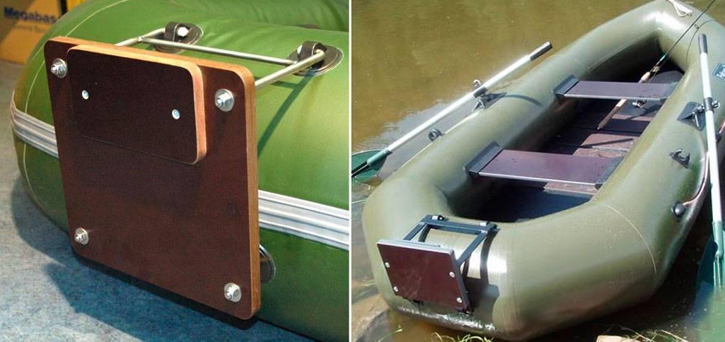 Транец на лодку пвх: чертежи, как сделать для надувных лодок своими руками