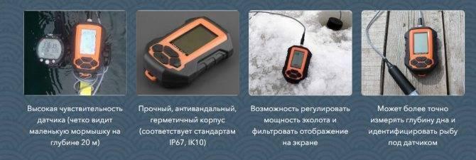 Эхолоты практик эр-6 и эр-6 pro - видео инструкция и отзывы рыболовов