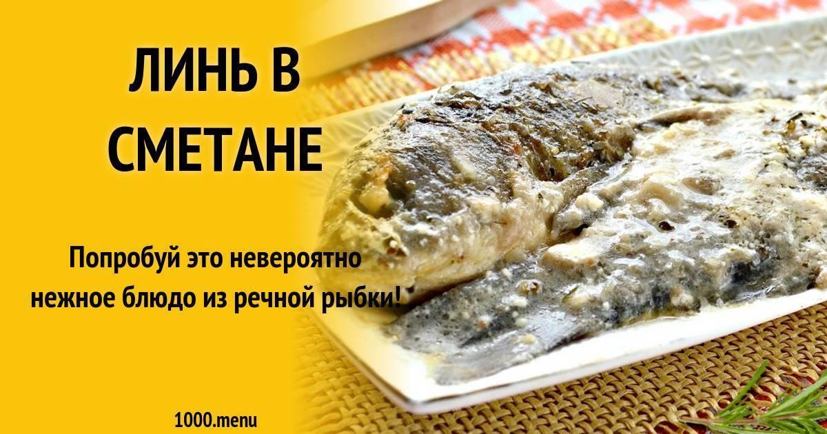 Линь запеченный. рецепт от киевлянки — подолянки.