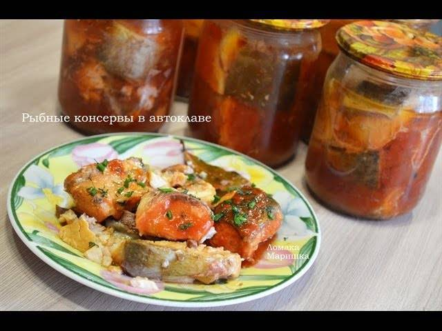 Тушеная рыба в томатном соусе (как консервы)