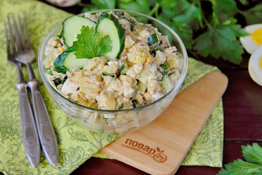 Салат с сайрой - 7 оригинальных рецептов с фото на любой вкус