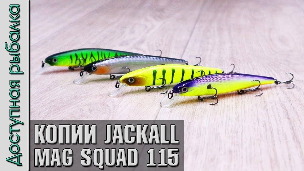 Воблеры jackall mag squad