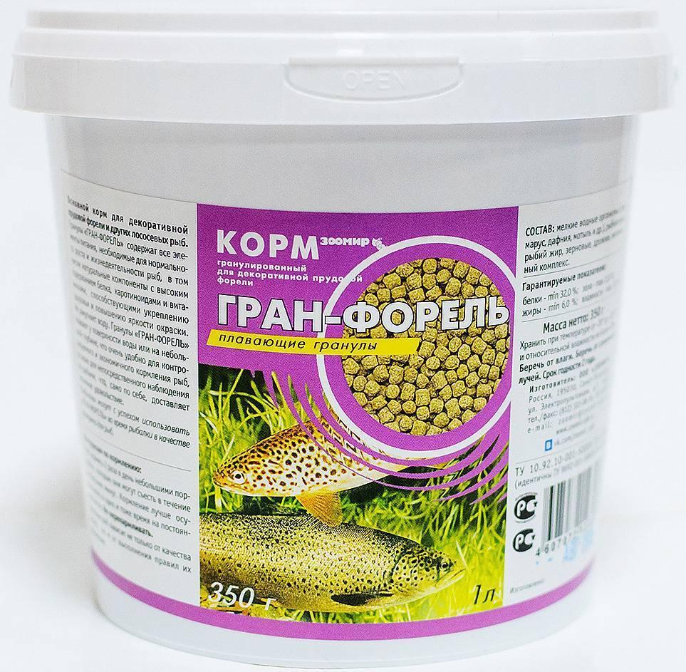Выращивание и разведение форели в прудах | fermer.ru - фермер.ру - главный фермерский портал - все о бизнесе в сельском хозяйстве. форум фермеров.