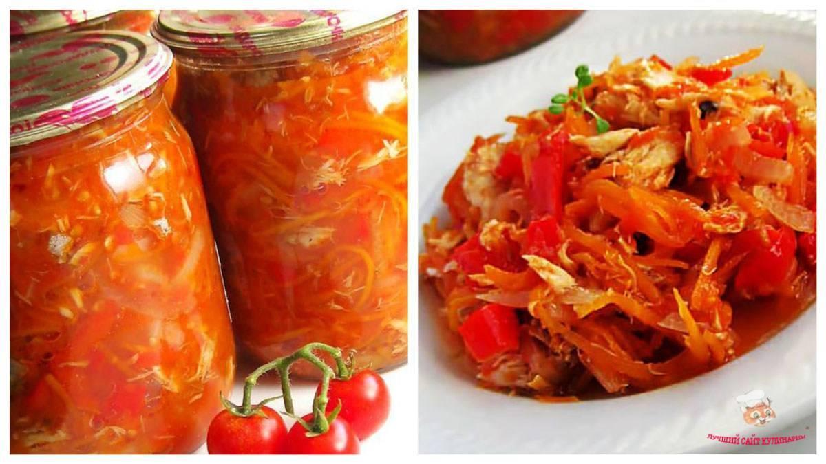 Салат с килькой на зиму – недорого, очень вкусно, просто в приготовлении и полезно для здоровья: рецепт с фото и видео