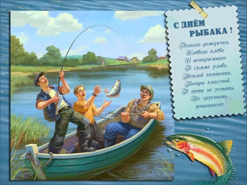 Бизнес: магазин северной рыбы