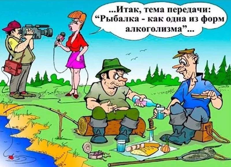 Анекдоты про рыбалка рыбак рыба. самые смешные до слез!