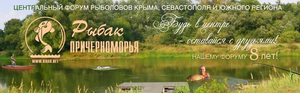 Рыбалка в крыму 2020: куда поехать » fozo.info