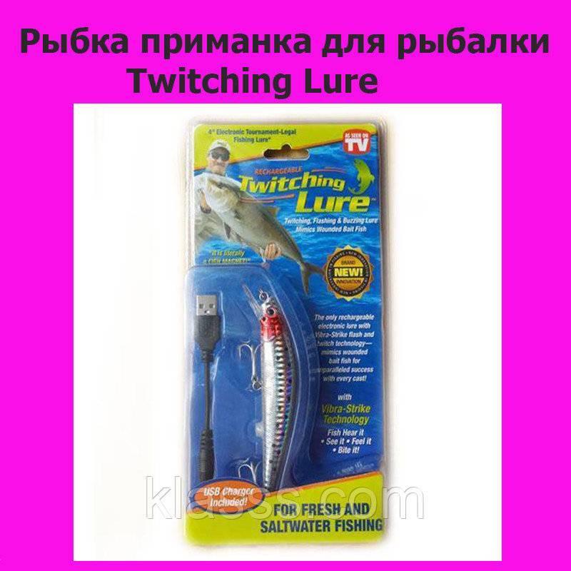 Twitching lure рыбка-приманка: описание и отзывы рыбаков