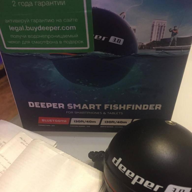 Deeper smart fishfinder 3.0: отзывы о беспроводном эхолоте для рыбалки: обман!