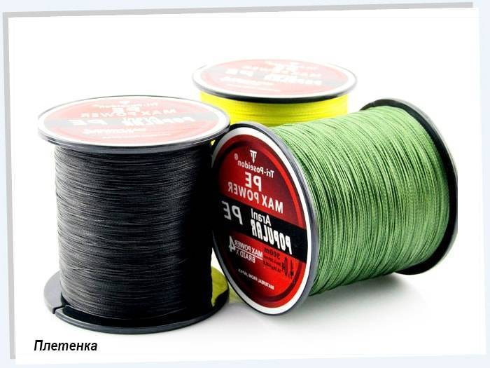 Как выбрать плетеный шнур для спиннинга, советы и особенности выбора плетенки