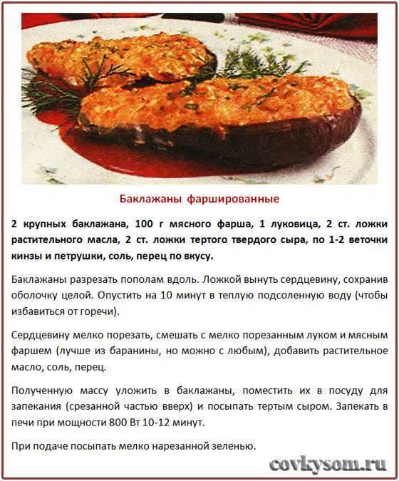 Как приготовить налима в духовке, на сковороде и другие полезные рецепты