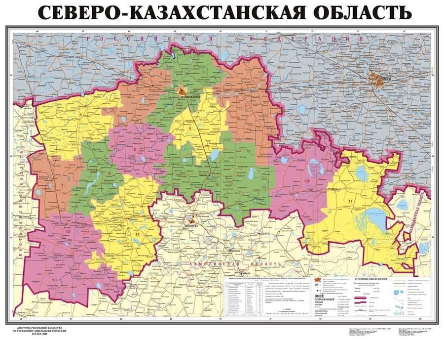 Северо-казахстанская область — википедия. что такое северо-казахстанская область