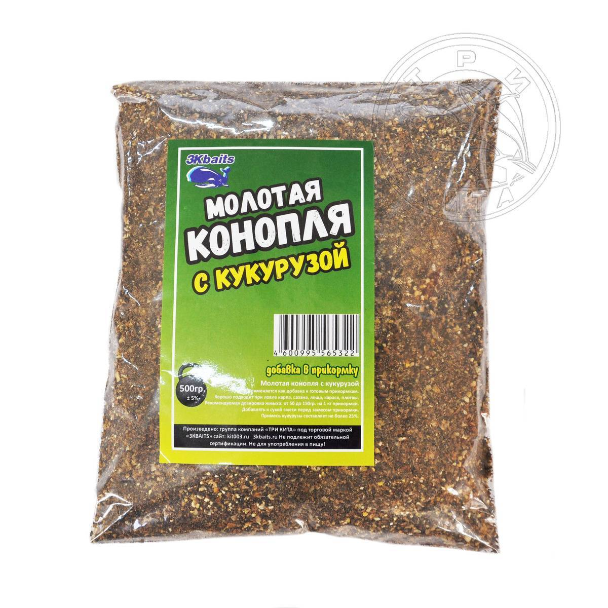 Конопляная каша и другие продукты из конопли