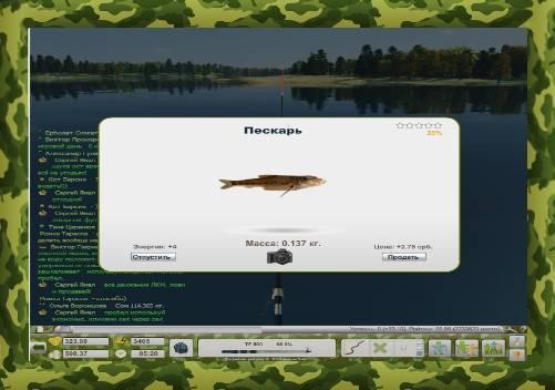 На рыбалку - база знаний, секреты прохождения