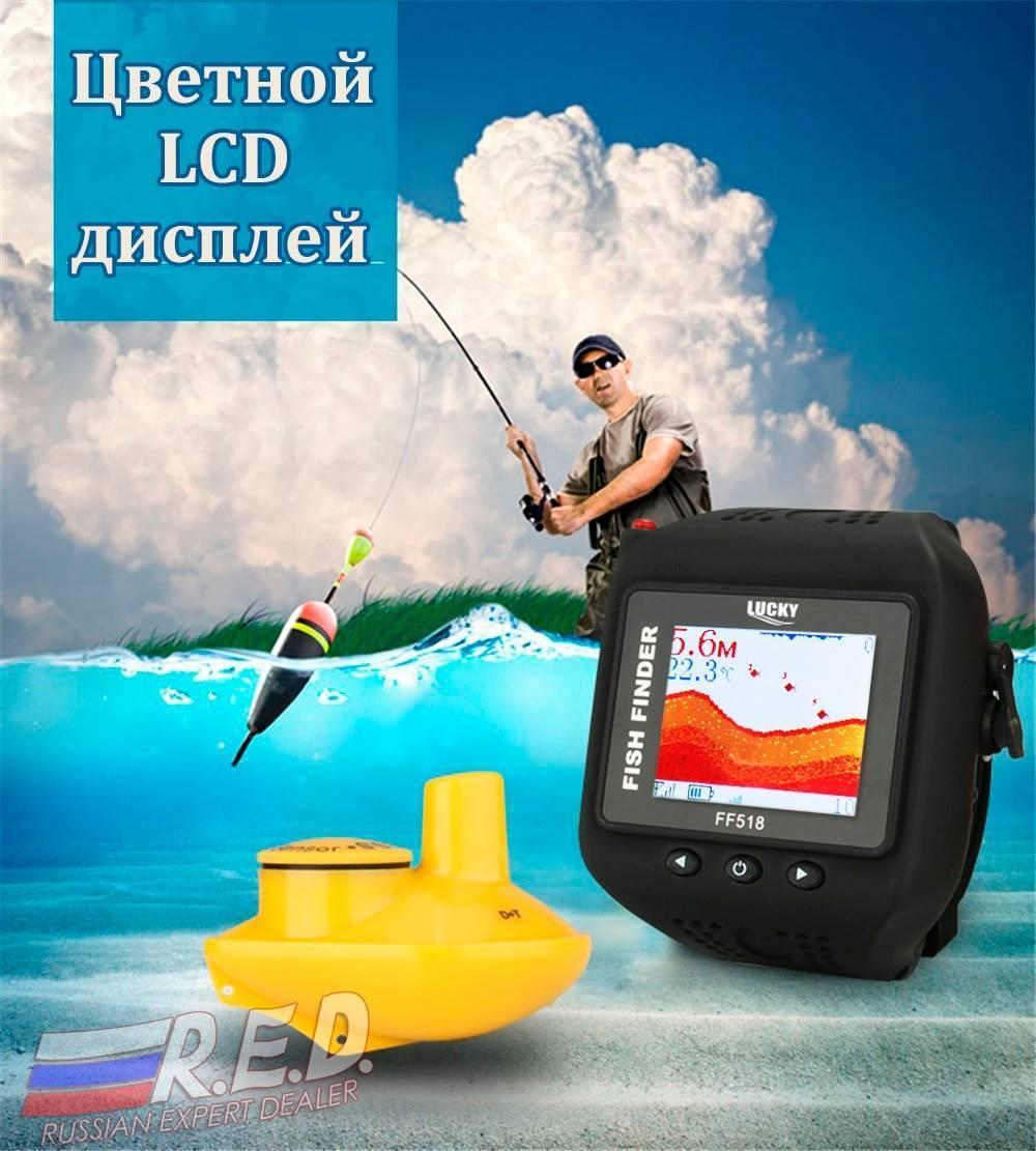Топ-5 беспроводных эхолотов для рыбалки до 15 тысяч рублей