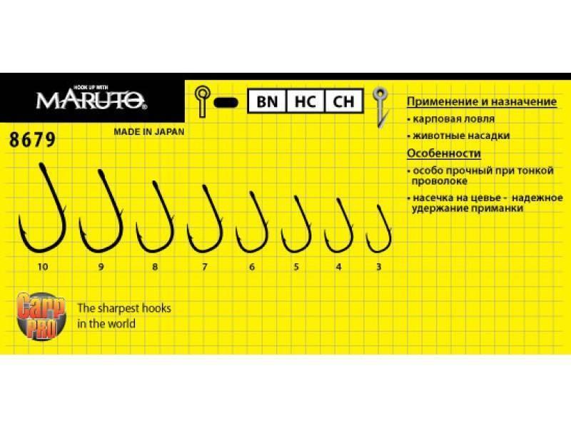 Какой крючок больше 4 или 6. рыболовные крючки и их размеры: обзор всех классификаций