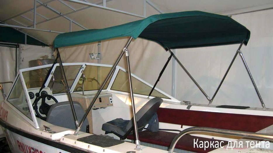 Как сделать тент на лодку пвх своими руками?