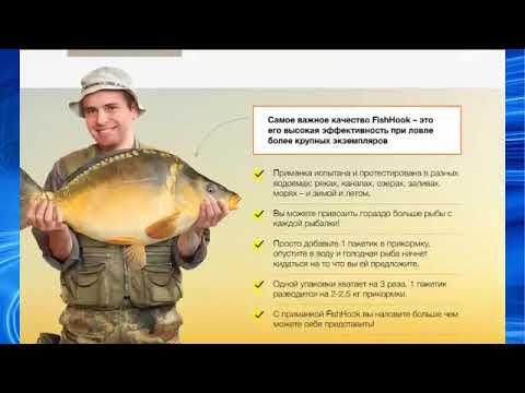 Активатор клева fish xxl: цена, отзывы, где купить спрей приманку