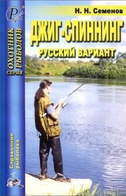 Советы начинающему рыбаку, или что надо знать о рыбалке ребёнку