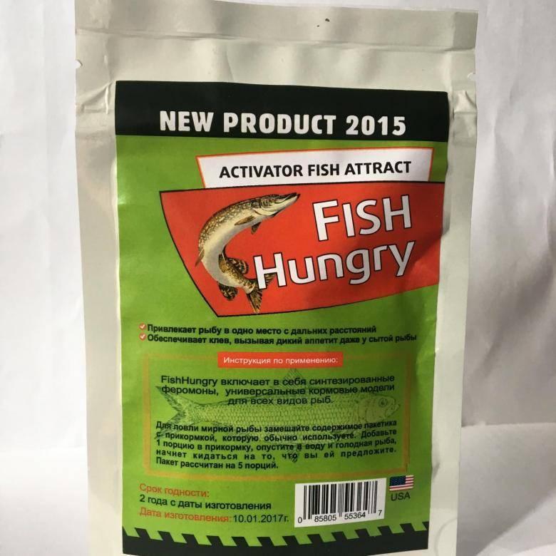 Fishhungry: развод или нет? отзывы об активаторе клева fishhungry зимой