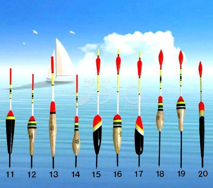 Виды поплавков и их классификация по условиям ловли
