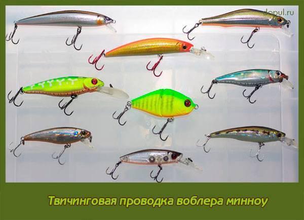 Способы проводки воблеров для ловли щуки - правильная техника 6 типов проводок